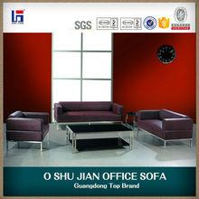 SJ882 unique sectional sofas