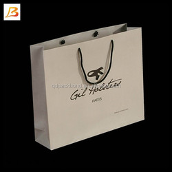 Customized logo printed mens suit garment packaging bag, paper packaging bag for suits