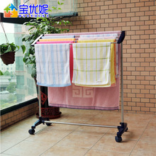 BYN movable towel rack towel holder floor standing towel racks DQ-0074