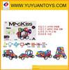 2015 Top sales 70 pcs kids creative construction toy DIY magic magnetic blocks