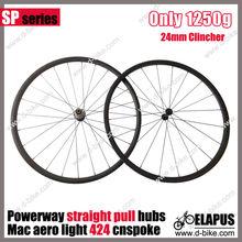 Sólo 1250g! Powerway hub R36 para el 100% de las ruedas de bicicleta de fibra de carbono