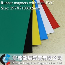 Isotropic magnet rubber flexible magnets with Matt PVC coating