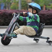 ET-2 eTernal 2015 China factory wheels electric tricycle carrier three wheeler 3-wheel electric scooter