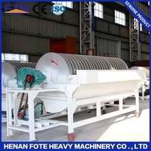 2015 High quality magnetic mineral processing separator from Henan China