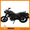 China 250cc Novel Chopper Motorcycle Custom for Cruiser