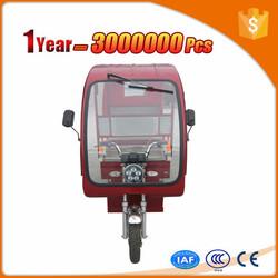 big discount three wheel electric trike for passenger