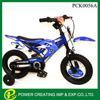 12 inch 16 inch 49cc moto kids bike kids motocycle bicycle Mini Motorcycle for Kids