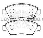 D-5070 Quality Brake pads for JAPANESE CAR