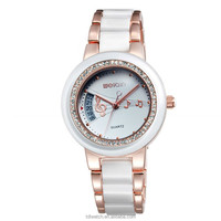 New Trend Design Quartz Fashion Stylish Nusical Note Vogue Watch