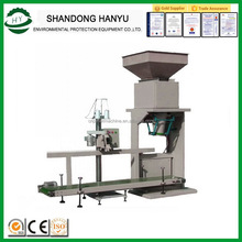 Bottom price latest commercial packing machine
