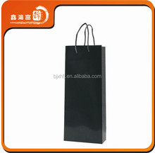 New product Luxury black luxury paper bag for red wine
