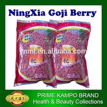 250g grado superior de la baya del goji, wolfberry ningxia, zhongninf goji bayas secas té de hierbas, cuidado de la salud