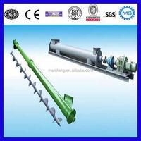 Mini conveying pusher/vortical conveyor system/screw conveyor factory