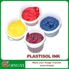 High Quality textile printing ink