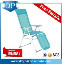 Folding Aluminum Five Position Adjustable Reclining Beach Chair