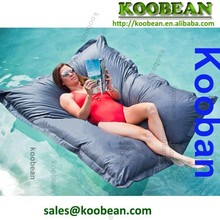 Pool Fabric 140CM X 180CM THE BIG BAG! - GIANT Sky Blue SWIMMING POOL BEAN BAG SHELL FLOAT TOY Entertainment. ENJOY Water Sports
