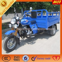 2015 popular design for three wheel cargo motorcycle/high quality cargo tricycle