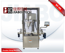 SF-50 Automatic yeast powder auger filling machine