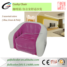 New Arrival One Seat Sofa Chair Living Room Sofa