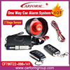 8 features programmable intelligent auto car alarm system with voice reminder