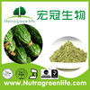 watersoluble bulk natural fresh/dried cucumber powder