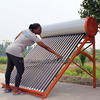Haining OUSIKAI Green Energy Low Pressure Galvanized Steel Outer Tank Solar Water Heater
