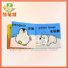 Functional Story Educational Colorful Cloth Book For Baby Children