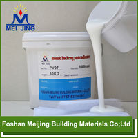 high quality water-proof plastic tile glue for mosaic