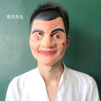 Mr Bean face mask/Party mask latex mask/famous human mask