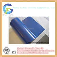 offset lithography ctcp plate, Chinese ctcp plate manufacturer