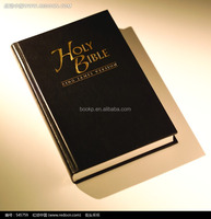 Customized High Quality hardcover Holy Bible printing