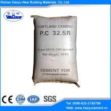 32.5 Cement Price with High Quality