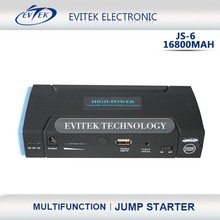 New Model Hot Selling High Capacity Jump Starter Power Bank