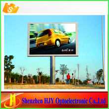 P8 outdoor led screen display module www alibaba cn com