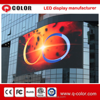 Waterproof Full Color P10 big screen outdoor led tv for building advertising