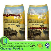 Taste of the Wild High Prairie Dry Dog Food packaing bag