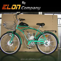 26inch 80cc motorized bicycle gasoline bicycle(E-GS103)
