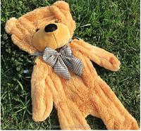 giant teddy bear skin