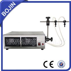 Most stable running shock absorber gas filling machine (Double) BJ-130D