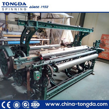 56'',63'',75'',textile weaving machine auto shuttle loom