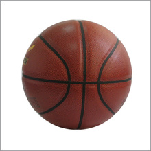 Marketing sport size 7 basketball