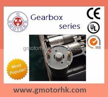 machinery gearbox gear motor