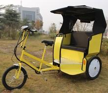 fashional petrol bajaj auto rickshaw