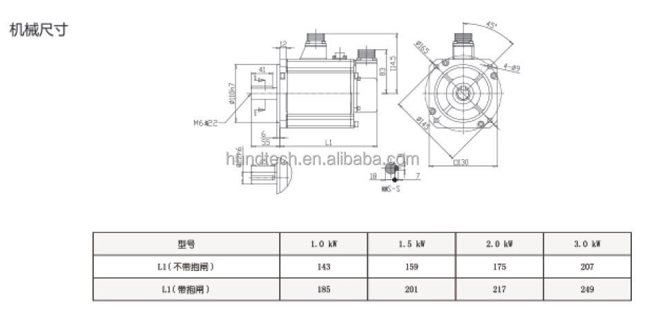 2500rpm 7.7N.m size 130mm single phase 1500W 220V AC servo motor and drive