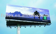 ADVERTISING BANNER MATERIAL PVC FLEX BANNER