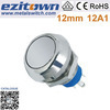 12mm 2A Resetable Rohs Complied IP65 anti-vandal switch with high flat button