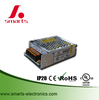 72W meanwell switching power supply with CE ROHS UL/cUL