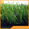 FIFA quality Synthetic turf / mini football field artificial grass