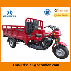 China 3 Wheel Motorcycle Chopper 250cc For Sale