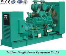 800kw Emergency Generators Price
